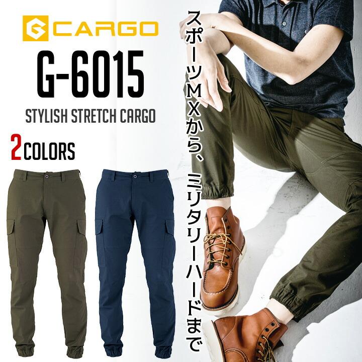 コーコスG-6015 イメージ画像