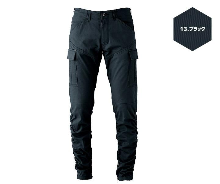 コーコスG-7015 13.ブラック