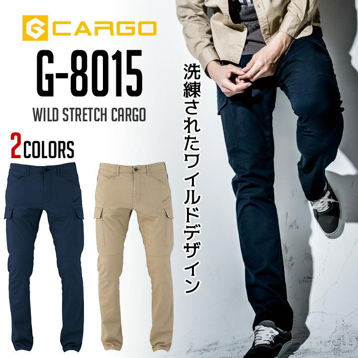 コーコスG-8015 イメージ画像