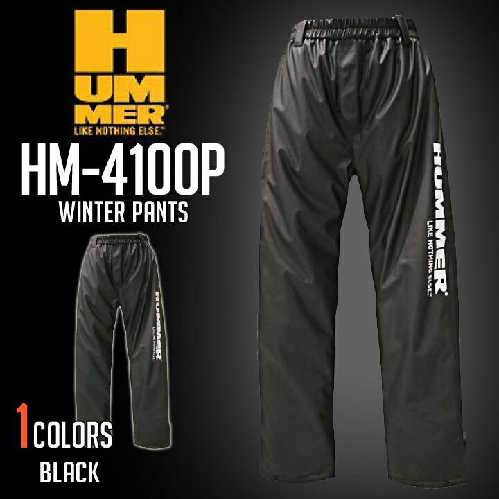 ハマー4000P