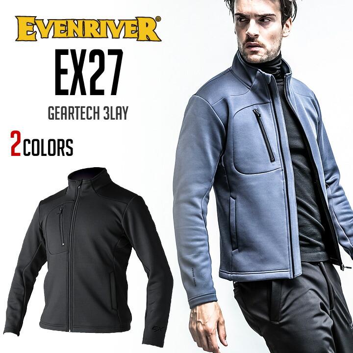 イーブンリバー EX27 イメージ画像