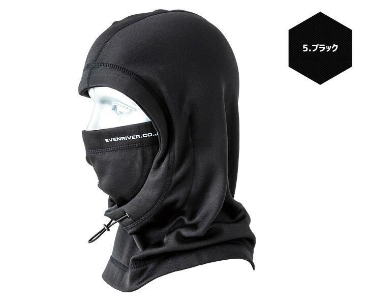 イーブンリバー GTH-01 5.ブラック