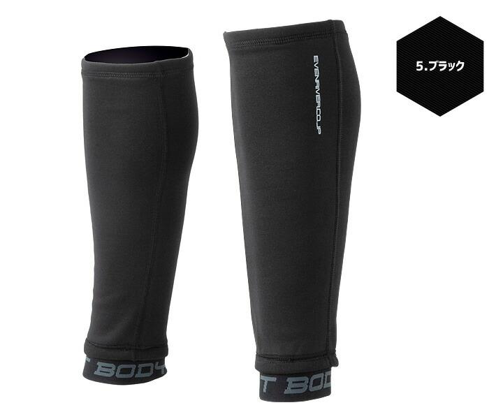 イーブンリバー GTH-02 5.ブラック