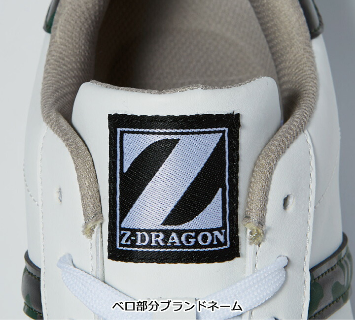Z-DRAGON S3171