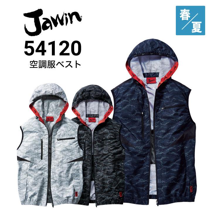 自重堂 Jawin 54120