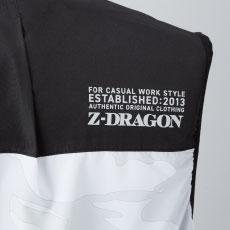 自重堂 Z-DRAGON 74230ポイントその5