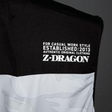自重堂 Z-DRAGON 74230ポイントその6