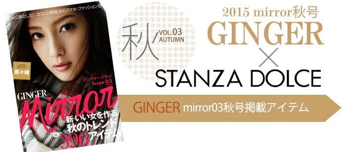516_ginger01.jpg