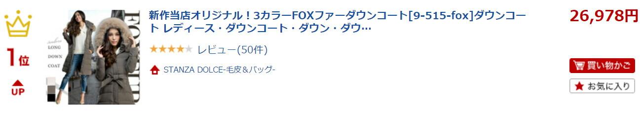 9-515fox_rank.jpg