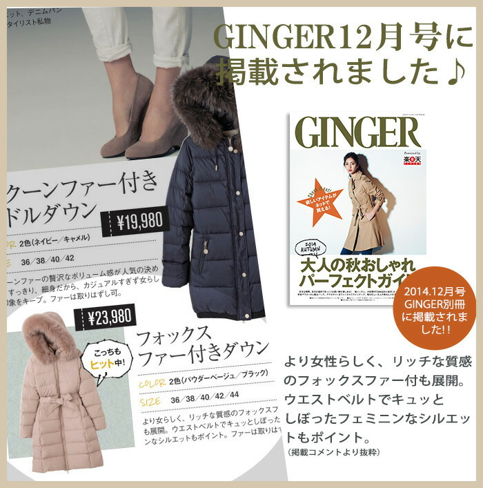 510fox_ginger1.jpg