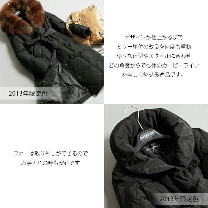 512-2016_5.jpg