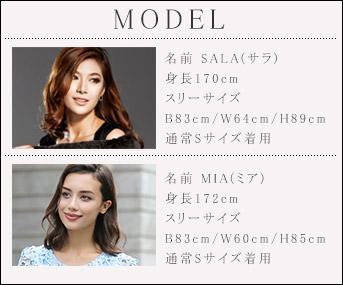 model_sala_nastya.jpg