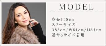 model_tina.jpg