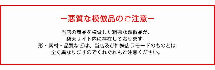 top_chuui2.jpg