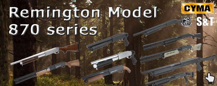 M870シリーズ