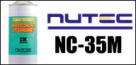 NUTEC ニューテック エンジンオイル nc 35m 2サイクル