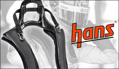 HANS ハンス デバイス