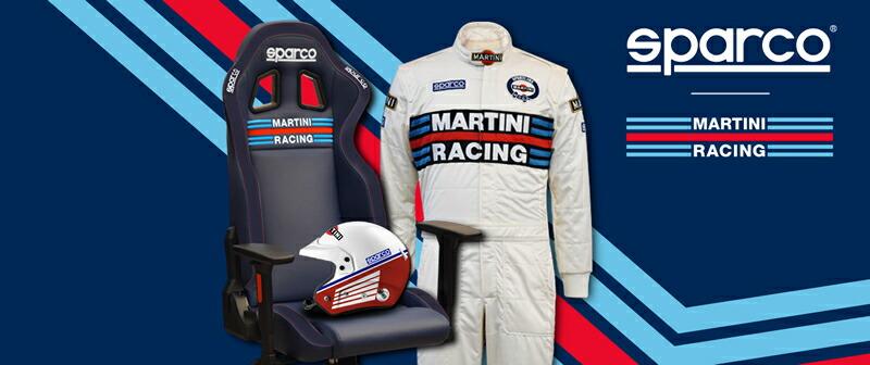 スパルコ,マルティーニ,レーシング,コラボ,sparco,martini,racing