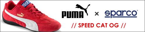 プーマ,スパルコ,コラボ,ドライビング,シューズ,スニーカー,スピードキャット,sparco,puma