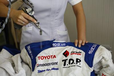 メイクウィナー レーシングスーツ クリーニング 第一洗浄