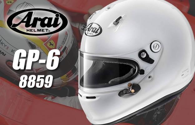 アライヘルメット GP6 4輪用 フルフェイス