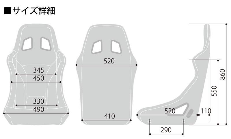 スパルコ バケットシート スプリント スカイ サイズ