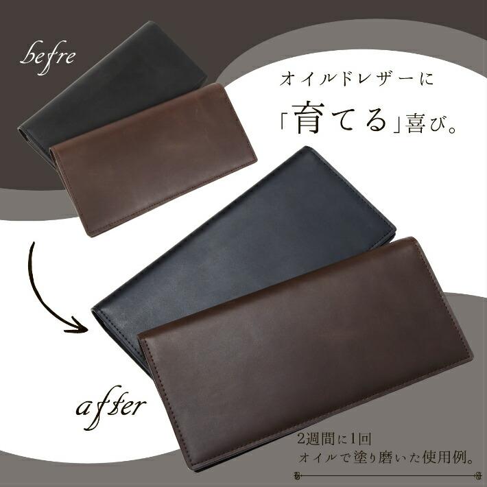 87aa8455af0e Star Japon【育てる財布】 長財布 財布 メンズ 革 本革 希少 クレイジーホースレザー メンズ 財布 長サイフ