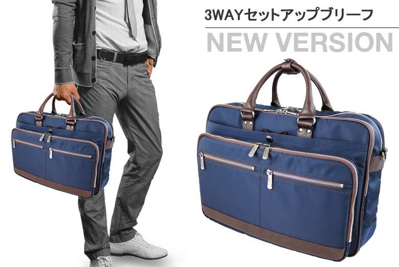 メイドインジャパンの高いクオリティと、徹底して追求した「使いやすさ」が融合した、ハイブリッドバッグシリーズです。