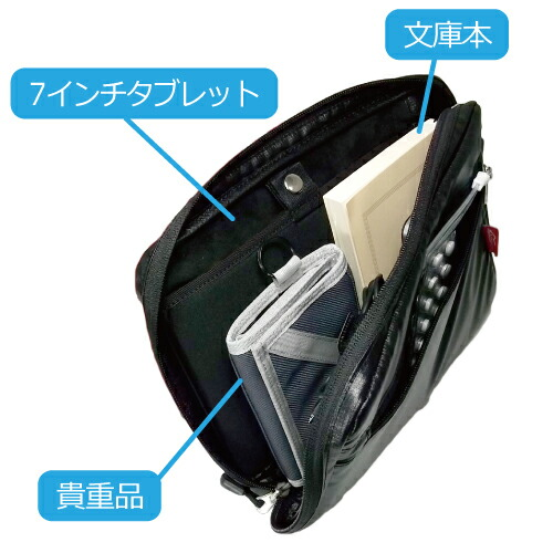 コンパクトに収納できるクラッチバッグ