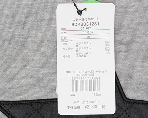 6ac97327b85cd 加工の関係上、1~2cmの誤差が生じる場合がございます。  サイズについての詳細はこちら   メーカー希望小売価格はメーカー商品タグに基づいて掲載しています