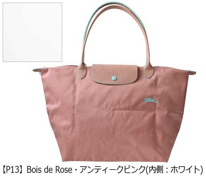 6566b481be06 ロンシャン ディーゼル 鞄 LONGCHAMP 折りたたみトートバッグ ショルダー ...