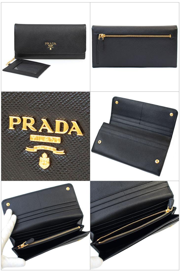 PRADA プラダ