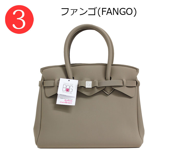SAVE MY BAG セーブマイバッグ