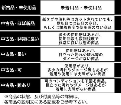 condition-pc.jpg