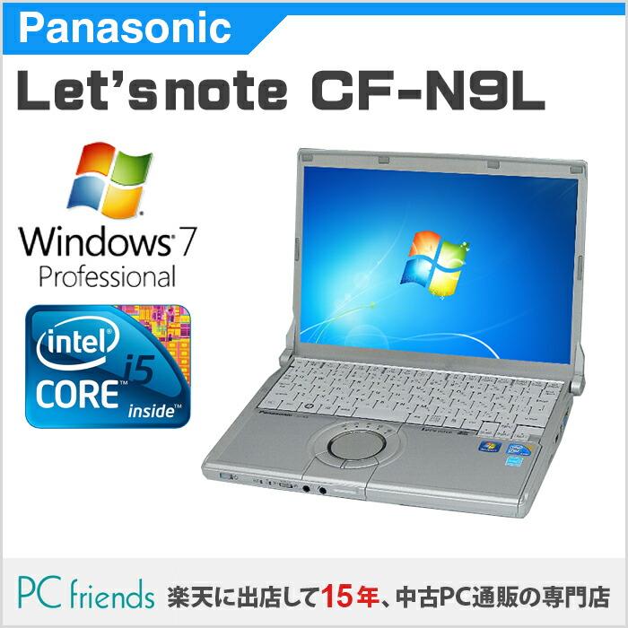ノートPC Letsnote CF-N9LWCJDS