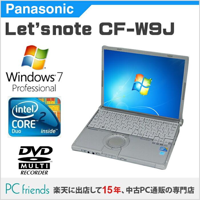 ノートPC Letsnote CF-W9JCDCDS
