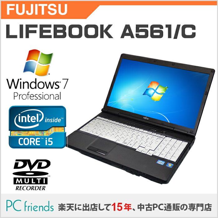ノートPC LIFEBOOK A561/C