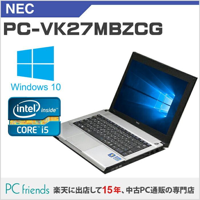 ノートPC PC-VK27MBZCG