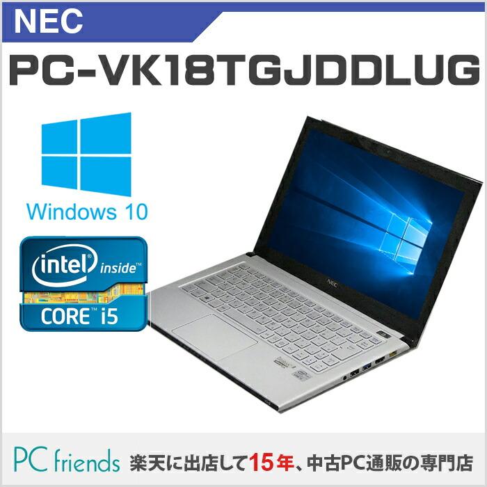 ノートPC PC-VK18TGJDDLUG