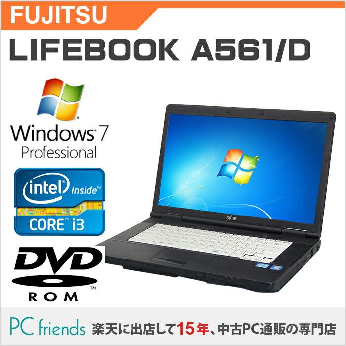 ノートPC LIFEBOOK A561/D