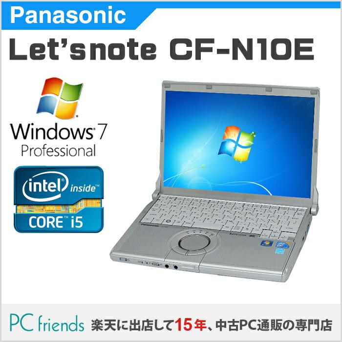 ノートPC Letsnote CF-N10EWGDS