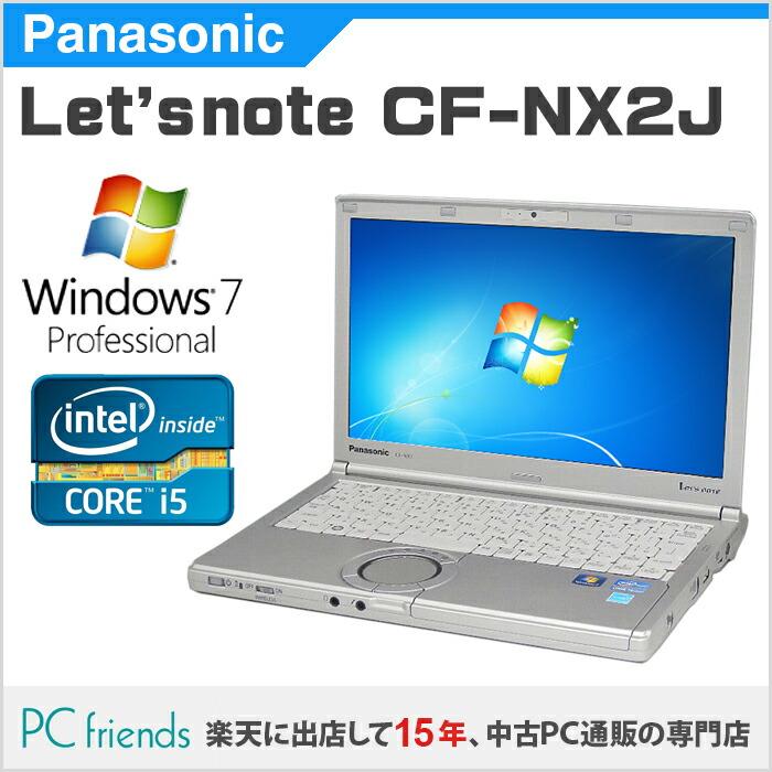 ノートPC Letsnote CF-NX2JWGYS