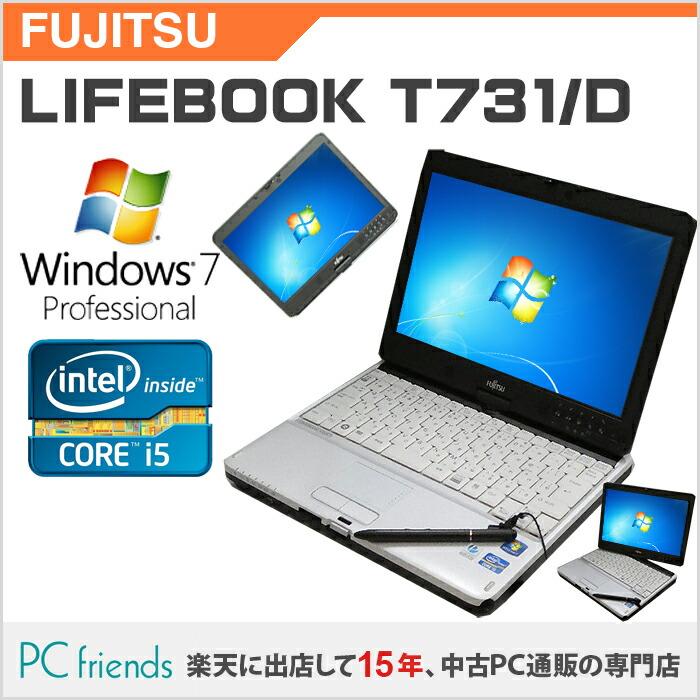 ノートPC LIFEBOOK T731/D