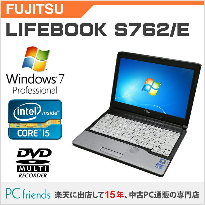 ノートPC LIFEBOOK S762/E