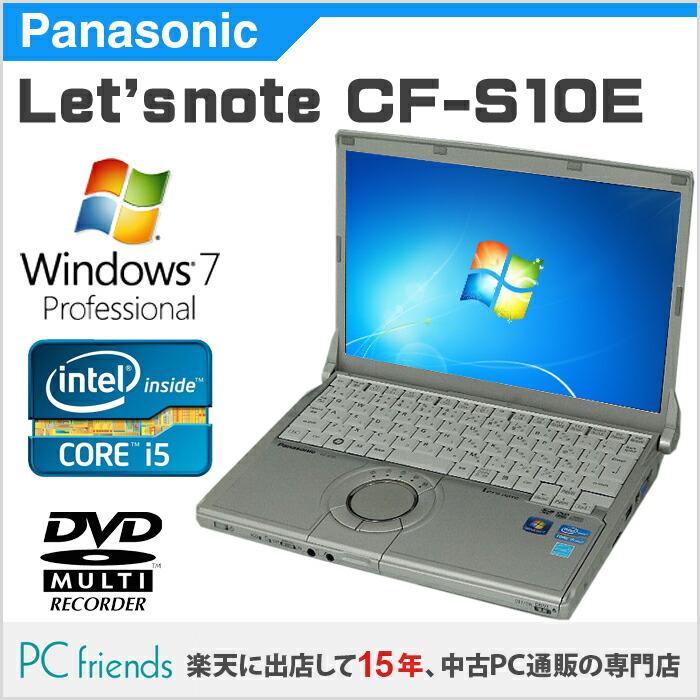 ノートPC Letsnote CF-S10EWHDS