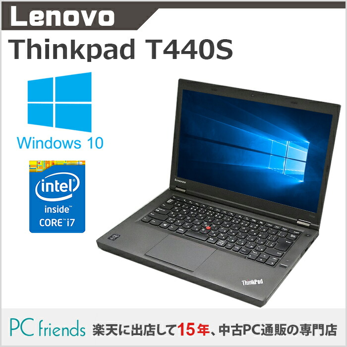 ノートPC Thinkpad T440S 20AQ-A017JP