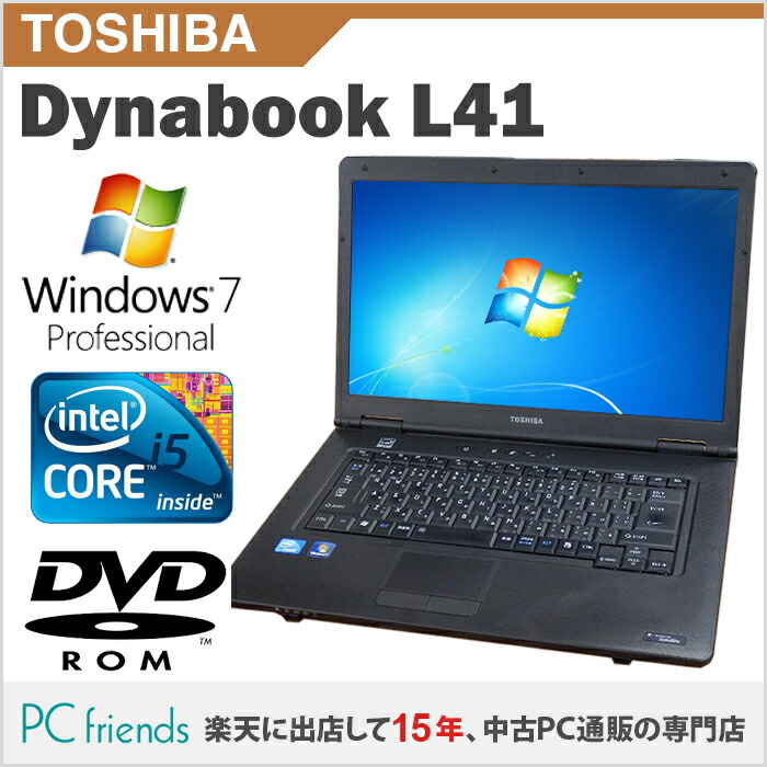 ノートPC Dynabook Satellite L41 240Y/HD