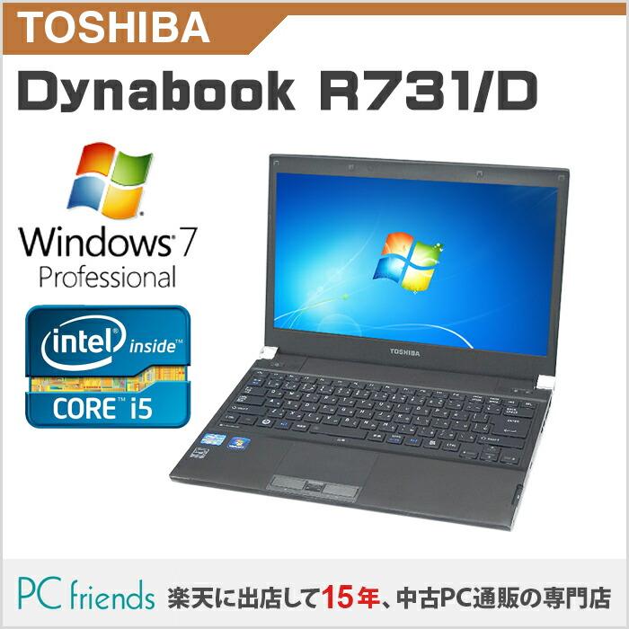 ノートPC Dynabook R731/D