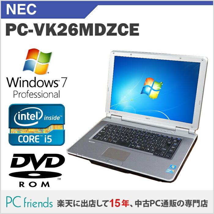 ノートPC PC-VK26MDZCE