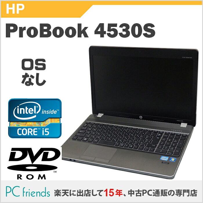 ノートPC ProBook 4530S